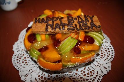 夏沙のブログ-cake