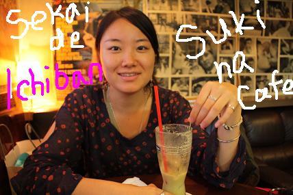 夏沙のブログ-cfe