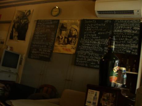 夏沙のブログ-cafe14