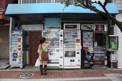 夏沙のブログ-zihankito