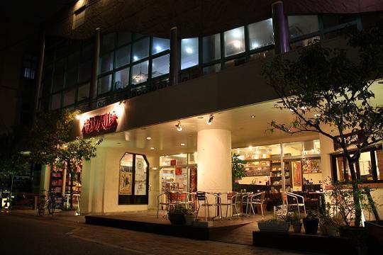 夏沙のブログ-okinawa14