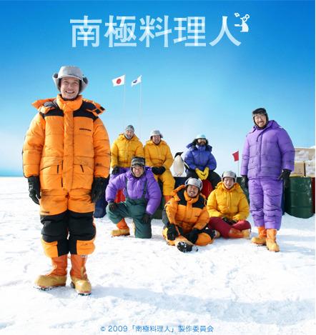 夏沙のブログ-南極