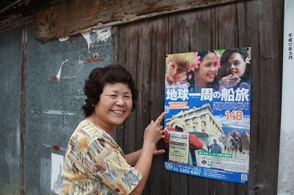 夏沙のブログ-okinawa13