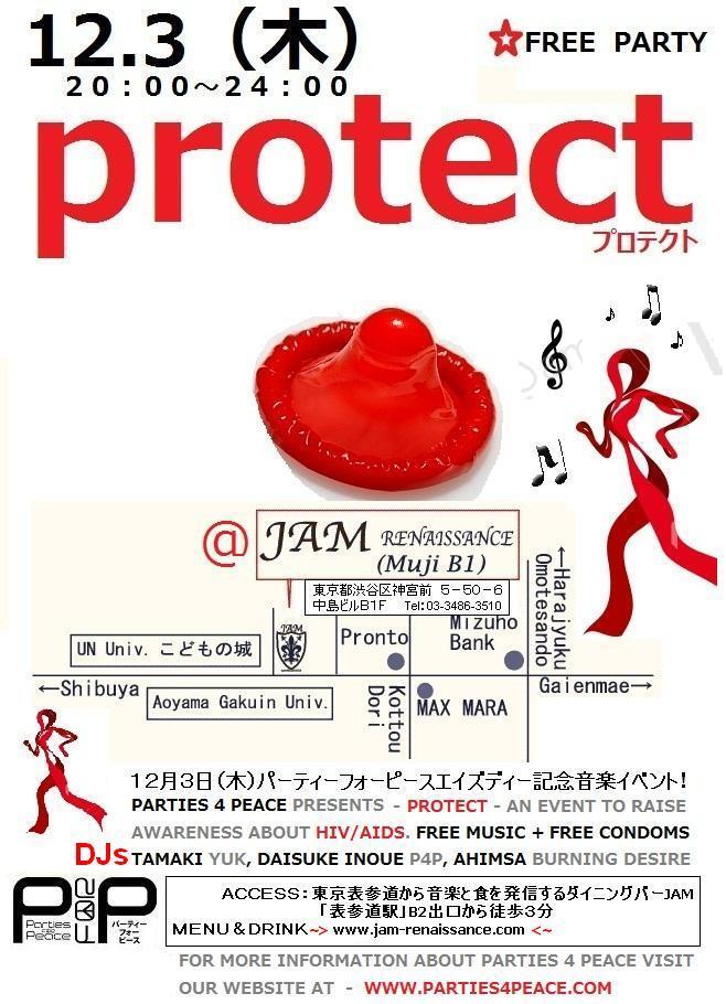 夏沙のブログ-protect