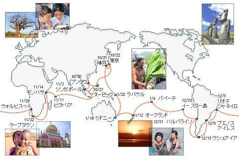 夏沙のブログ-47map
